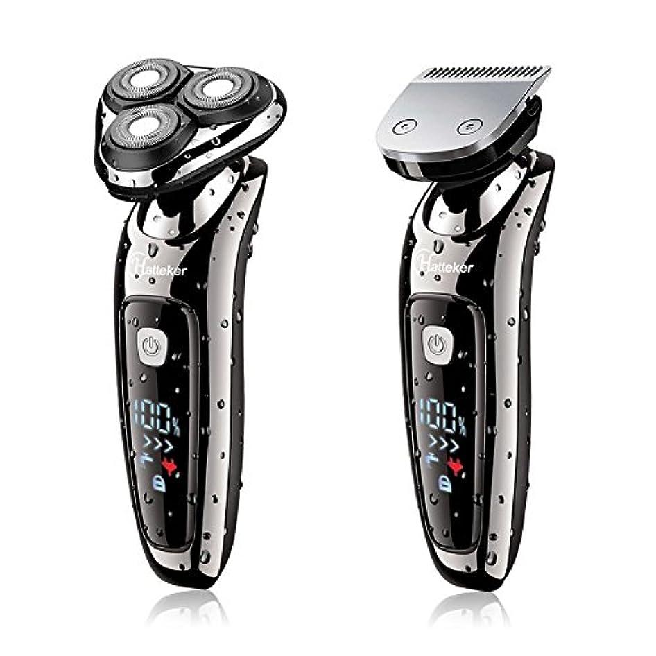 独創的妻必要とするHATTEKER 電気シェーバー メンズ ひげ剃り充電式·交流式 バリカン/ヒゲ トリマーヘッド付き LEDディスプレイ 水洗いOK