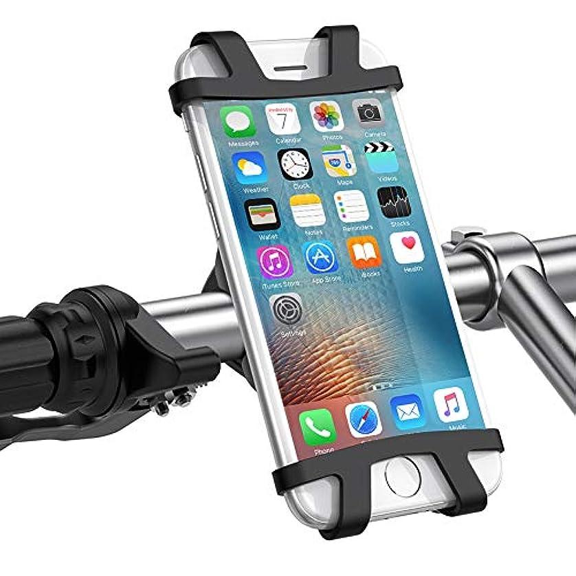 動詞カバレッジスキャンダラスUGREEN 自転車ホルダー スマホホルダー 振れ止め 脱落防止 携帯ホルダー オートバイ ロードバイク GPSナビ固定 ベビーカー マウントホルダー 4.0-6.2インチ iPhone XS Max XR X Galaxy S9 S8 Plus各種に対応 18ヶ保証期間