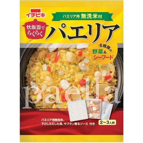イチビキ 炊飯器でらくらくパエリア 2-3人前(340g)...