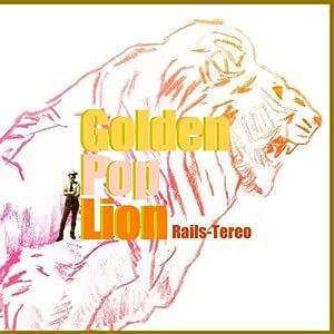 Golden Pop Lion