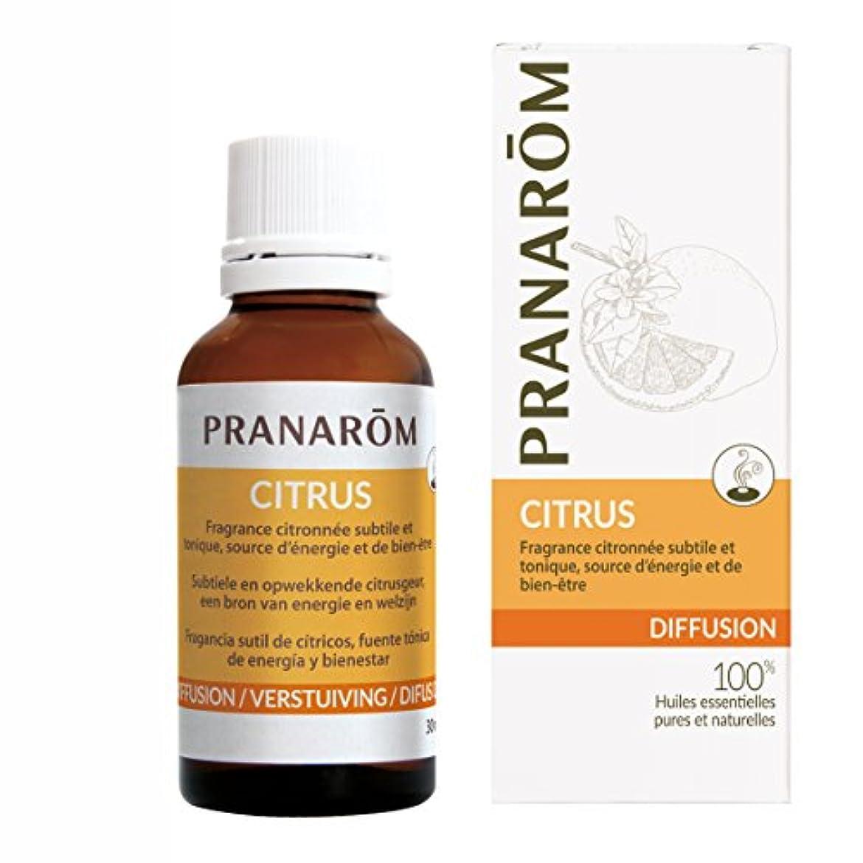 プラナロム ルームコロン 柑橘畑のゆりかご 30ml