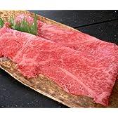 【冷蔵発送】ギフト・プレミア神戸牛特撰もも【すき焼き・しゃぶしゃぶ用】 (500g)