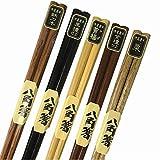 八角箸 5膳セット 木箸 木製うるし塗り 8角箸