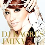 DJ KAORI'S JMIX �X