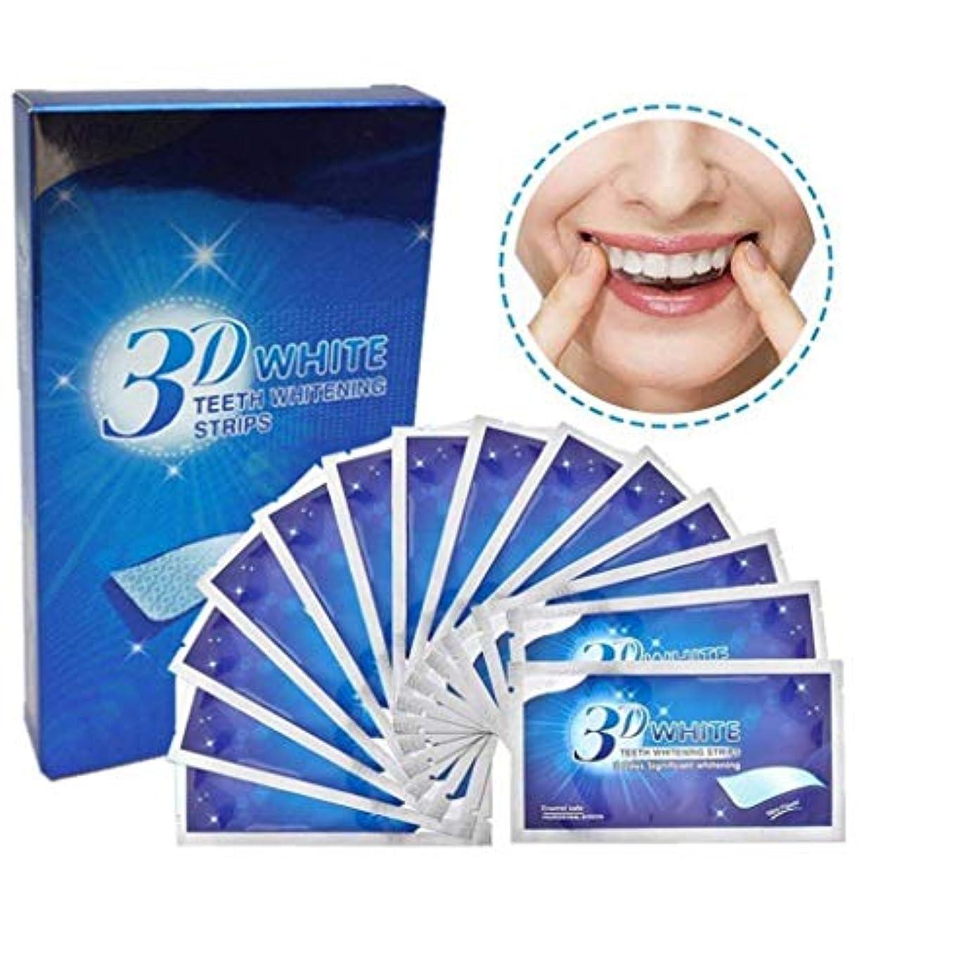 身元無期待WENER 歯を白くするストリップ、プロフェッショナルな歯を漂白するゲルストリップ有効な歯科用ケアキット歯垢を除去しますー14パック28枚 ドライ ホワイトニング