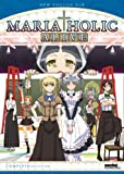 Maria Holic Alive Complete Collection [DVD] [Import]