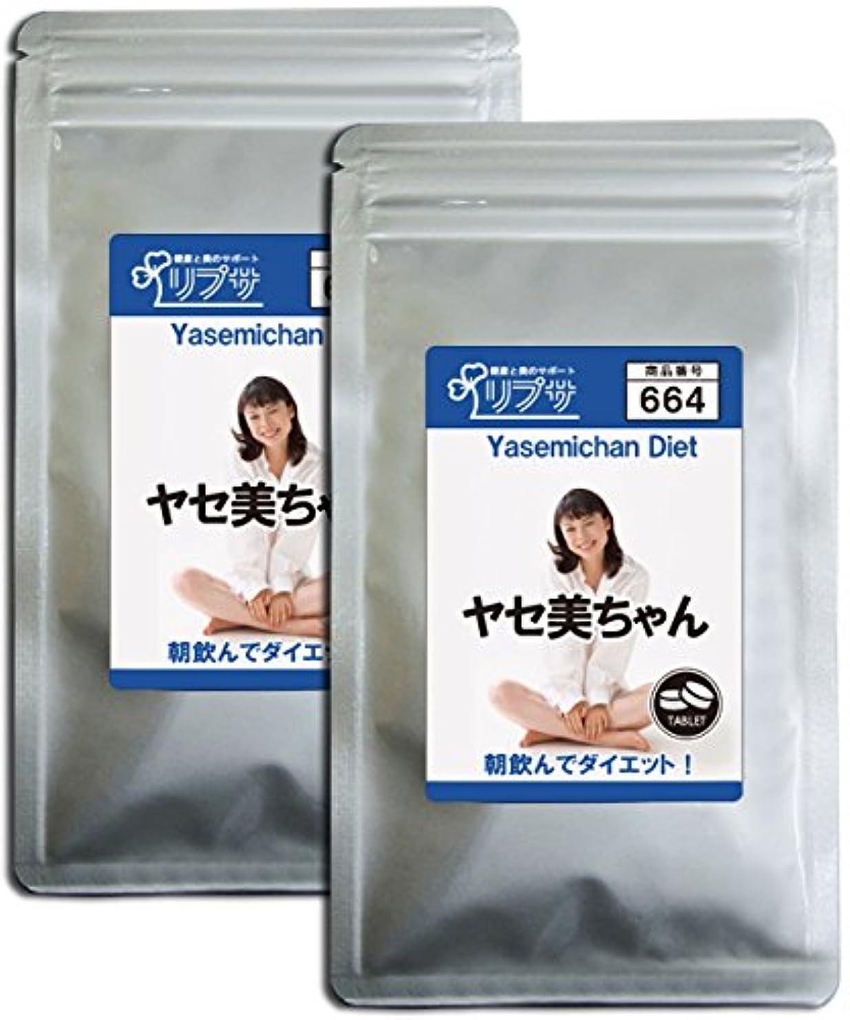 どちらか教えてすり減るヤセ美ちゃん 約3か月分×2袋 T-664-2