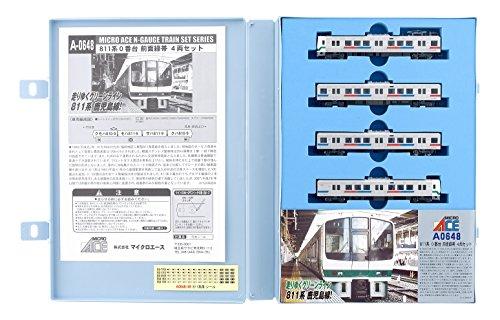 Nゲージ A0648 811系-0番台 前面緑帯 4両セット