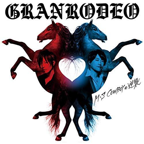 GRANRODEO