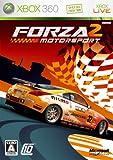 フォルツァ モータースポーツ 2(通常版) - Xbox360