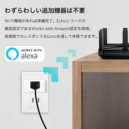 『【Amazon Alexa認定取得製品】 TP-Link WiFi スマートプラグ 遠隔操作 直差しコンセント Echo シリーズ/Google ホーム/LINE Clova 対応 音声コントロール サーキュレーター ハブ不要 3年保証 HS105』の5枚目の画像