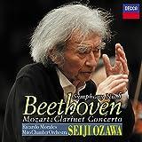 ベートーヴェン:交響曲第5番《運命》 他 (2016年 水戸芸術館、コンサートホール・ライブ)