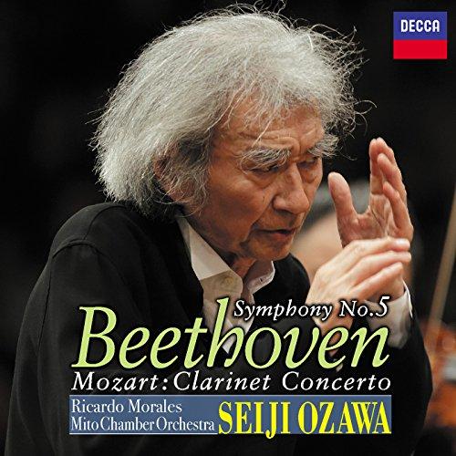 Symphony No.5 in C minor, Op.67: 交響曲 第5番 ハ短調 作品67 《運命》 第1楽章: Allegro con brio (2016年 水戸芸術館、コンサートホール・ライヴ)