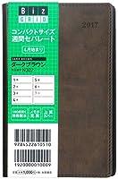2017年4月始まり コンパクトサイズ週間セパレート ダークブラウン N302 (永岡書店のシンプル手帳 Biz GRID)