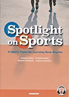 スポーツ・トピックで学ぶ総合英語