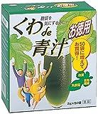 ミナト製薬 くわde青汁 徳用 2g×50袋