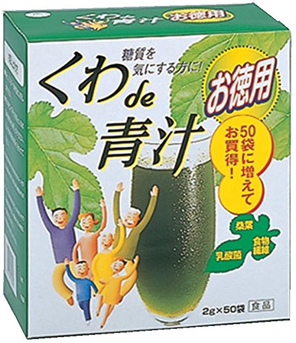 請負業者リフトプロポーショナルミナト製薬 くわde青汁 徳用 100g (2g×50袋)
