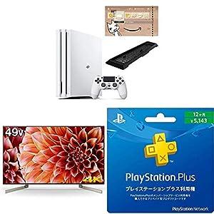 PlayStation 4 Pro グレイシャー・ホワイト 1TB(Amazon.co.jp限定特典付) + ソニー ブラビア 49V型液晶テレビ(KJ-49X9000F) + PlayStation Plus 12ヶ月利用権 セット