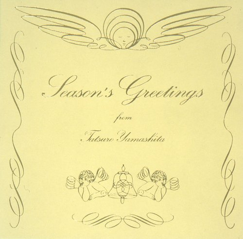 SEASON'S GREETINGS (20th ANNIVERSARY EDITION)の詳細を見る