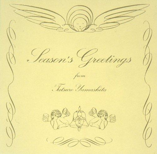 SEASON'S GREETINGS (20th ANNIVERSARY EDITION) - 山下達郎