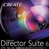 Director Suite 6 |ダウンロード版