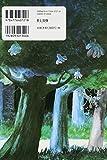 わすれものの森 画像