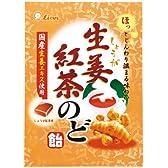 ライオン菓子 生姜紅茶のど飴 84g×6袋