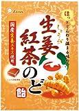 ライオン菓子 生姜紅茶のど飴 84g×6袋 / ライオン菓子