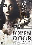 オープンドア[DVD]