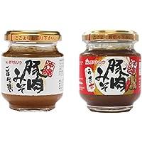 沖縄豚肉みそ ご飯が旨い & うま辛 各140g×各3個 赤マルソウ 沖縄の県民食・あんだんすー 豚肉を使ったおかず味噌
