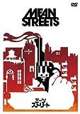 ミーン・ストリート [DVD] 画像
