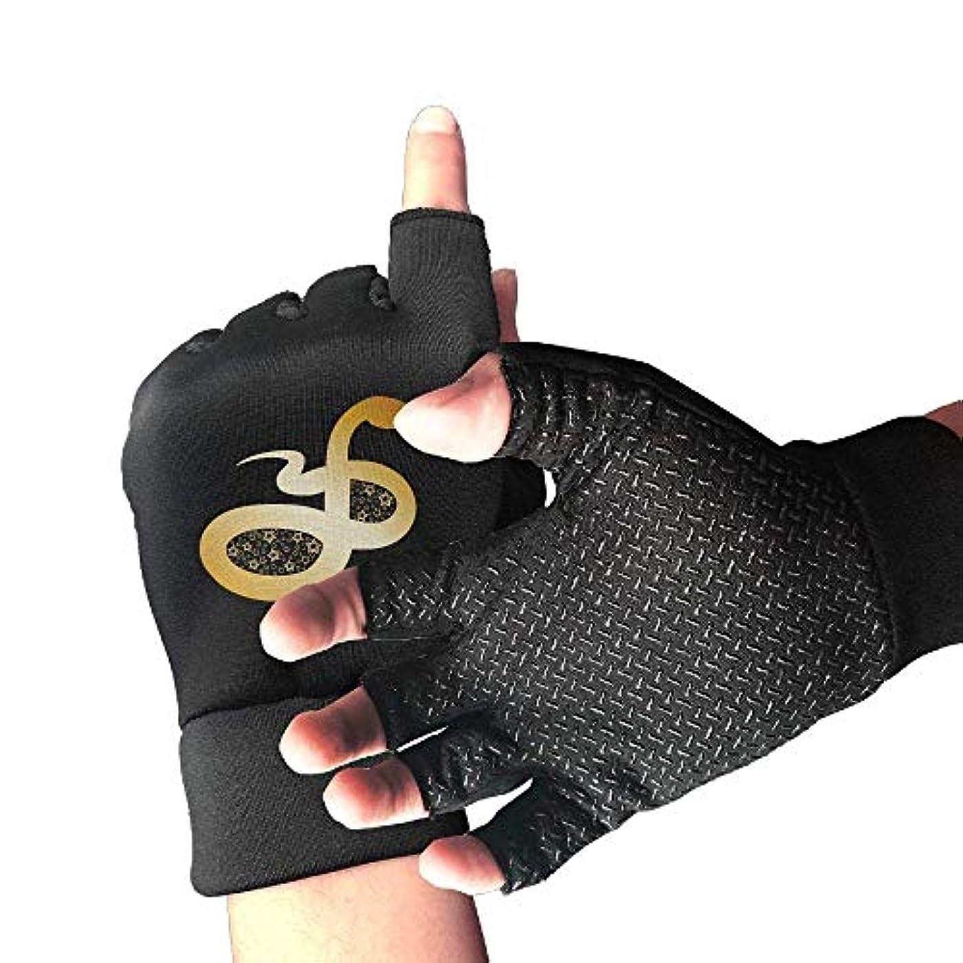 光景捕虜心のこもったCycling Gloves Gold Snake Men's/Women's Mountain Bike Gloves Half Finger Anti-Slip Motorcycle Gloves