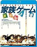 家族ゲーム<HDニューマスター版>[Blu-ray/ブルーレイ]