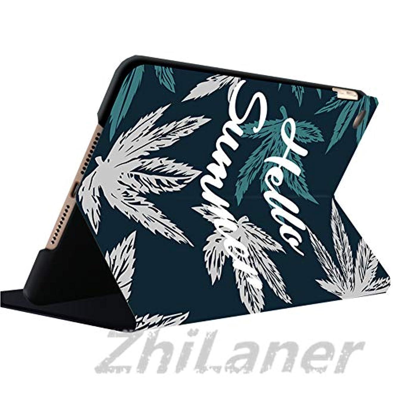 縮れた解明する凍ったZhilaner ipad 9.7 ケース 2018 a1954 iPad 2019 10.5インチ ケース iPad air3 ケース 10.5インチ ipad mini1/2/3 ケース ipad mini4 ケース ipad mini5 ケース ipad第五世代 ケース ipad第六世代 ケース アイパッドA1893 A1954 2018 9.7 ケース ipad 9.7インチ ケース iPadair1 iPadair2 iPadair3ケース ipad pro 11 ケース 2018 おしゃれ ipad プロ11 ケース 三つ折り スタンド 薄型 軽量 耐衝撃 タブレットケース 面白い ボタニカル柄 葉柄 自然 シンプル 高級感 若者 大人女子