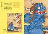 日本の図像 漫画 画像