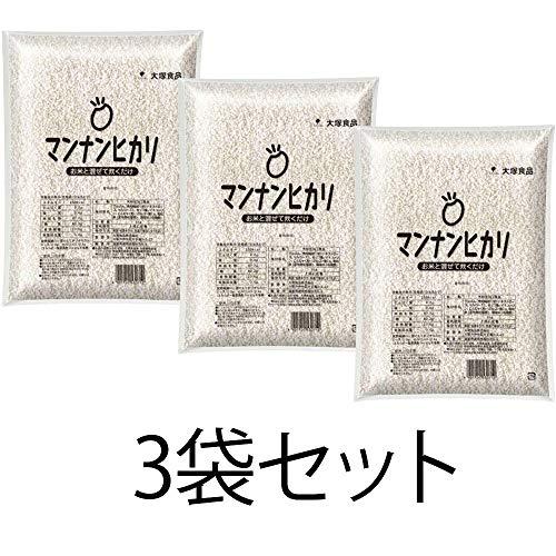 【まとめ買い】大塚食品 マンナンヒカリ [1kg×3袋] カロリー調整お米