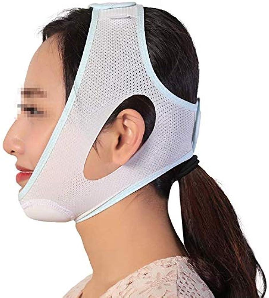 よろめくボックス喪Slim身Vフェイスマスク、顔を持ち上げる包帯、小さなV顔美容マスクリフト顔筋肉包帯プラスチックお楽しみストラップ(サイズ:M)