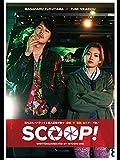 SCOOP! -