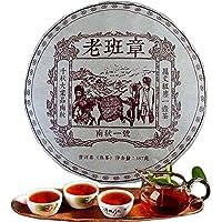 Chinese Pu'er tea 357g(0.787LB)プーアル茶こうちゃ紅茶中国茶飲料茶葉お茶Ripe Puer tea Black tea Lao Ban Zhang Pu-erh tea Cooked tea Old trees Pu erh tea Health Care Pu er tea Healthy Puerh tea Green Food