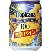 キリン トロピカーナ 100%ジュース常夏パイン 280g×24本