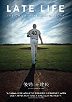 Late Life: Chien Ming Wang Story [DVD] [Import]