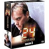 24 -TWENTY FOUR- シーズン3 (SEASONSコンパクト・ボックス) [DVD]