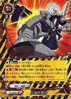 フューチャーカード バディファイト/双掌断頭台(レア)/ブースター 第1弾「ドラゴン番長」(BF-BT01)