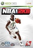 NBA 2K8 - Xbox360