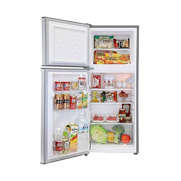 エスキュービズム 2ドア冷蔵庫 WR-2118...の紹介画像7