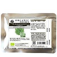 グリーンフィールド 野菜有機種子 ガーデンクレス(コショウソウ) <スプラウト> [中袋] A269