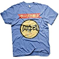 Batman Officially Licensed Japanese Retro Logo Mens T-Shirt (Blue-Heather)