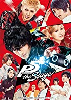 [Amazon.co.jp限定]「PERSONA5 the Stage」 Blu-ray