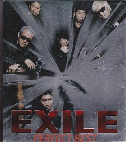 【We Will~あの場所で~/EXILE】SHUN作詞の胸キュン歌詞を紹介!カラオケで歌うコツは?の画像