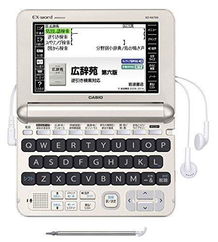 カシオ電子辞書エクスワード生活・教養モデルXD-K6700GDゴールドコンテンツ140